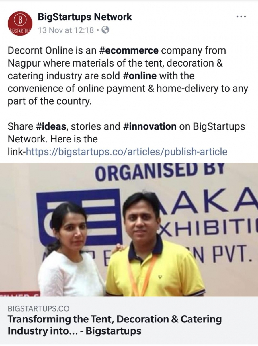 Our Startup Story!