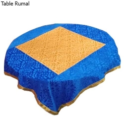 4 FT X 4 FT - Round Table Cover - Made of Premium Quality Brite Lycra - Top Velvet Fabric Cloth - Blue & Yellow