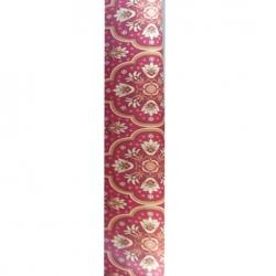 10 Feet X 98 Feet - Non-Woven Printed Flooring Carept - Decoration Carpet -  Made Of Premium Quality Jute - Multi Color
