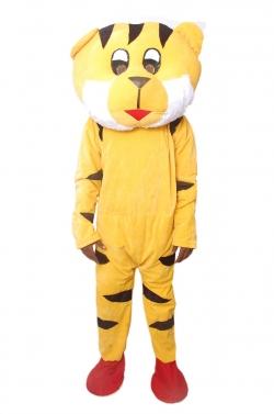 Tiger Costume - Part..