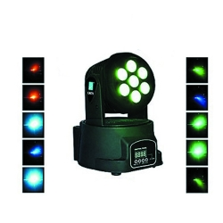 LM70 Led Moving Head Light 100w.