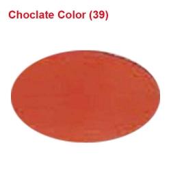 Galaxy Cloth - Chunri Cloth - Event Cloth - 46 inch Panna - Choclate Color