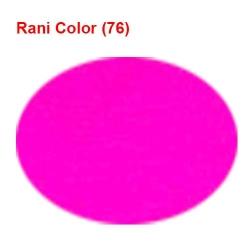 Galaxy Cloth / Chunri Cloth / 46 Inch Panna / Rani Color/ Event Cloth.