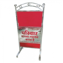 5.5 FT - Welcome Board - Display Board - Parivar Board - Swagat Board - Made of Stainless Steel - Red Color