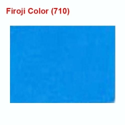 Jorjit Cloth / 40 Inch Panna / 6 KG Quality / Firoji Color / Available In All Colors .