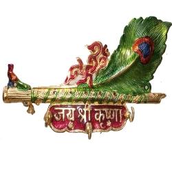 9 Inch - Morpankhi Jai Shree Krishna Key Chain Hanger - Made Of Metal