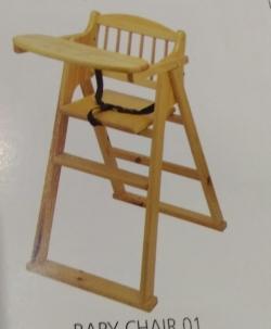 Executive Premium  chair / Banquet chair - Kids Chair - Yellow Color.