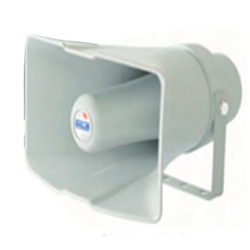 Ahuja SUH-25  Pa Horn Speaker - Gray Color